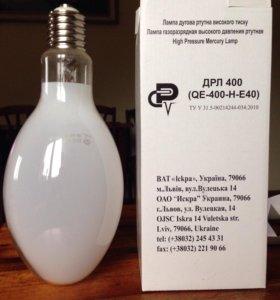 Лампа ДРЛ. 400-Е 40