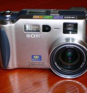 Sony DSC-S70 (by Cyber-shot)