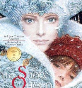 Снежная королева. Иллюстрации В. Ерко