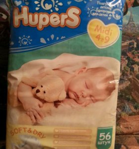 Подгузники Hupers