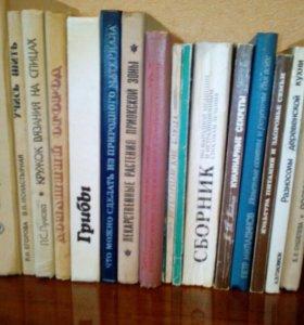 Книги для дома