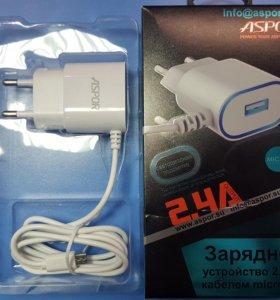 СЗУ ASPOR micro USB