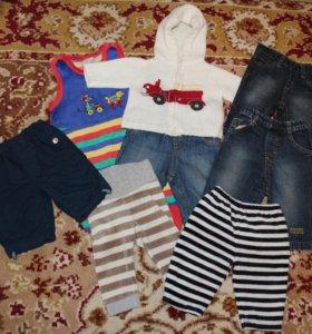 Вещи пакетом для мальчика 0-4 месяца