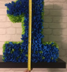 Бумажная декорированная цифра 1