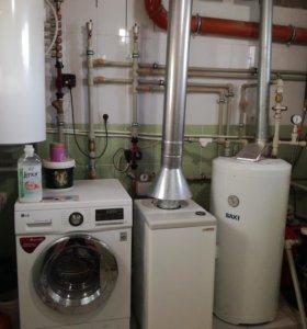 Отопление, все виды сантехнических работ.