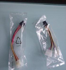 переходник molex - 6 pin