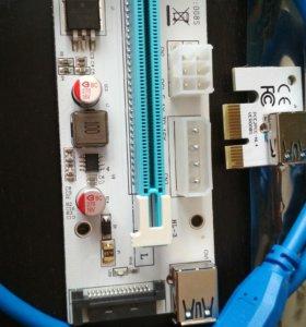 Рейзер PCI V 008s универсальный