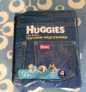 Трусики-подгузники Huggies 4 (9-14 кг)