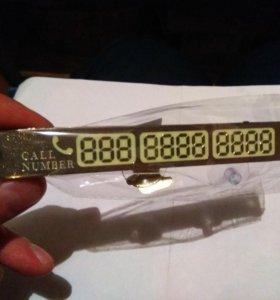 Номер телефона владельца авто