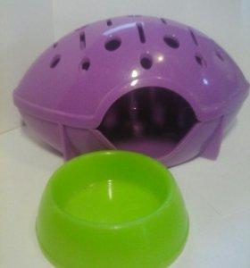 Домик для хомяков и чашечка в комплект
