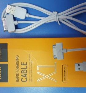 USB для iPhone 4