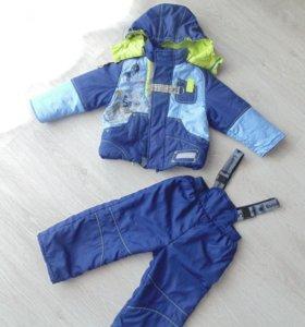 Куртка+комбинезон весна-осень.