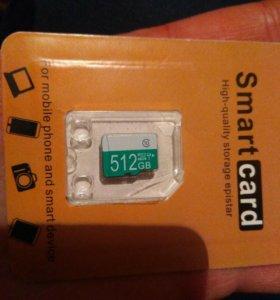 Карта micro SD 512 GB