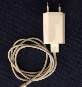 Зарядное для Айфона