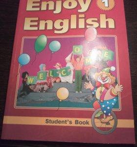 Учебник по английскому языку. 1, 2, 5 и 6 класс.