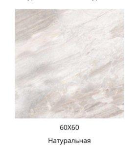 Плитка напольная Italon Magnetique Mineral White60