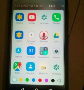 Телефон fly FS553