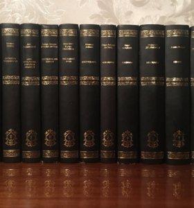 Коллекция исторических романов. 2011. (13 книг)