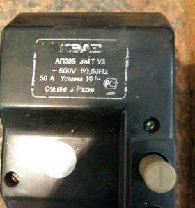 Автоматический выключатель АП-50Б