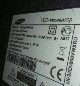 "UE32D5800 Samsung 32"""