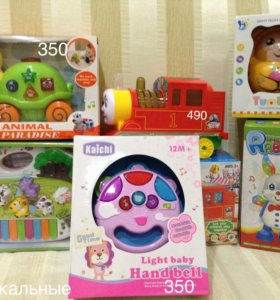 Игрушки для малышей от 0 до 3-х
