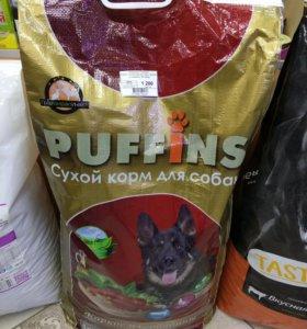 Корм для собак 15 кг.