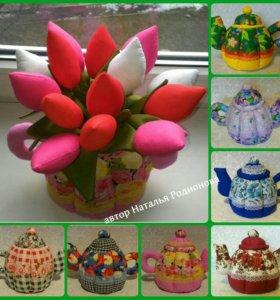 Чайник-шкатулка текстильный, подарок