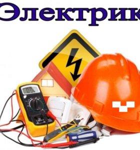 Электрик-Сантехник