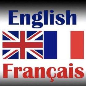 Репетитор по английскому / французскому