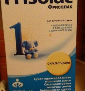 Смесь сухая молочная Frisolac 1 (400г)