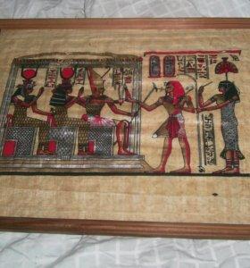 Папирус с изобр. древних египтян