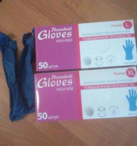 Перчатки хозяйственные латексные Gloves