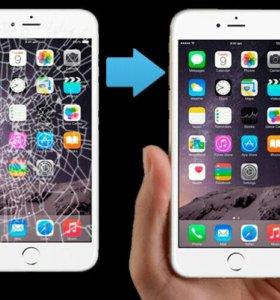 Замена экрана iphone 5/5S , 6/6s