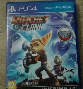 Ratchet Clank для Ps4