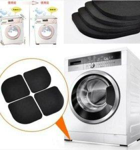 Подставки для стиральных машин