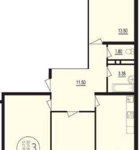 Квартира, 3 комнаты, 75.7 м²