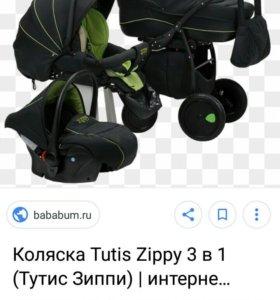 Коляска 3 в 1 Tutis zippi