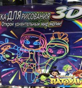 3D доска для рисования