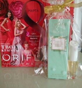 Подарок: Туалетная вода и сыворотка для ногтей