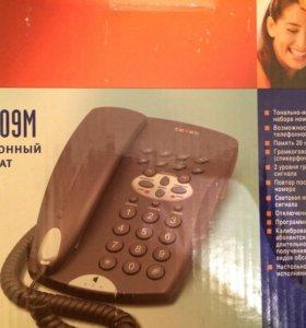 Продаётся стационарный телефон.