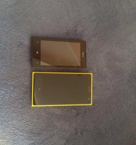 Nokia Lumia 1020 и Nokia Lumia 525