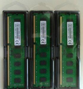 Оперативная память 4 GB DDR3 1600MHz Новая!