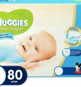 Продам подгузники Huggies, подгузники-трусики.