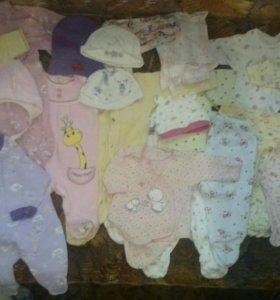 Продам детские вещи на девочку (0-3)месяца