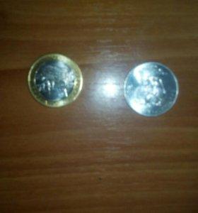 Монеты 10 и 25