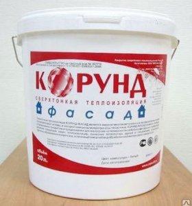 КОРУНД ФАСАД 20л. 📱297-72-79