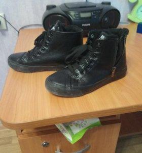 Ботинки на мальчика размер 37
