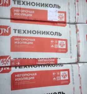 Утеплитель базальтовый компании ТЕХНОНИКОЛЬ.