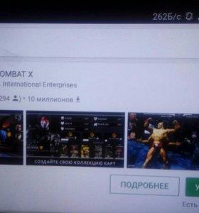 Оккакнт игры MORTAL KOMBAT X. .