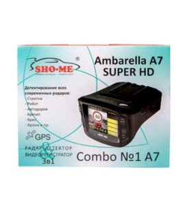 Видеорегистратор Радар-детектор Sho-Me Combo №1 A7